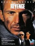 Revenge (Venganza) - 1990