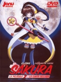 Sakura Card Captor: La Carta Sellada - 2000