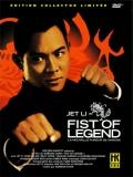 Jing Wu Ying Xiong (Fist Of Legend) - 1994