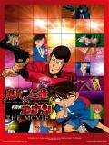 Lupin III Vs. Detective Conan: La Película - 2013