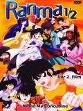 Ranma ½: Nihao Mi Concubina - 1992