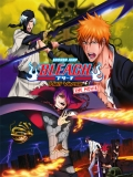 Bleach: Hell Chapter - 2010