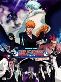 Bleach: The DiamondDust Rebellion - 2007