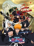 Bleach: Memories Of Nobody - 2006