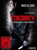 Tokarev - 2014