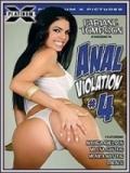 Violación Anal - Anal Violation 4 Cd 1 - 2015