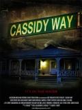 Cassidy Way - 2016