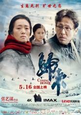 Gui Lai (Regreso A Casa) (2014)