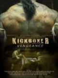 Kickboxer Vengeance - 2016