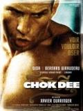 Campeón De Campeones (Chok Dee) - 2005