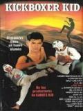 Kickboxer Kid - 1992