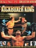 Kickboxer King - 1992