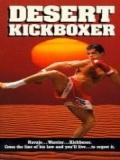 Desert Kickboxer - 1992