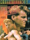 Kickboxer: The Fighter, The Winner - 1991