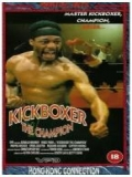 Kickboxer The Champion - 1991