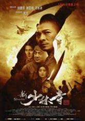 Shaolin. La Leyenda De Los Monjes Guerreros (2011)