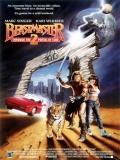 El Señor De Las Bestias 2: La Puerta Del Tiempo - 1991
