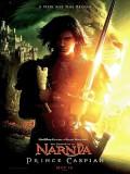 Las Crónicas De Narnia: El Príncipe Caspian - 2008