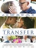 Transfer - 2010