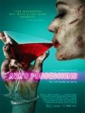 Ava's Possessions - 2015
