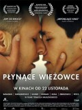Plynace Wiezowce - 2013