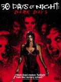 30 Días De Noche: Días Oscuros - 2010