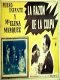 La Razón De La Culpa - 1942