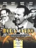 Ahora Soy Rico - 1952