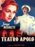 Teatro Apolo - 1950