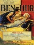 Ben-Hur 1925 - 1925