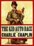 Carreras Sofocantes (Carreras De Autos Para Niños) - 1914