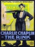 Charlot, Héroe Del Patín - 1916