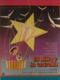El Niño Y La Estrella - 1976