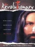 El Revolucionario - 1995