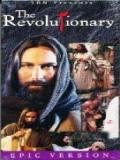 El Revolucionario 2 - 1996