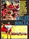 Los Jueces De La Biblia (Gedeón Y Sansón) - 1965