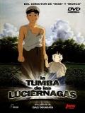 La Tumba De Las Luciérnagas 1988 - 1988