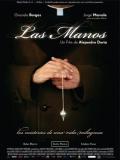 LAS MANOS - PADRE MARIO PANTALEO - 2006