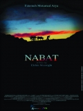 Nabat - 2014